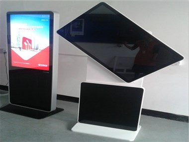 Display Uygulamaları